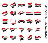 yemeni flag  vector illustration | Shutterstock .eps vector #788829034