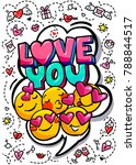 love you word bubble. message... | Shutterstock .eps vector #788844517