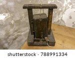 Old Vintage Wood Mouse Trap