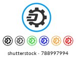 dash process gear rounded icon. ...