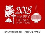 happy chinese new year with... | Shutterstock .eps vector #789017959