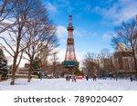 Sapporo  Japan   30 December...