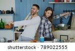 young joyful couple have fun... | Shutterstock . vector #789022555
