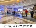 nanjing jiangsu china  08... | Shutterstock . vector #789052957