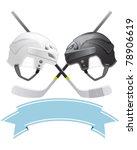 ice hockey emblem   Shutterstock .eps vector #78906619