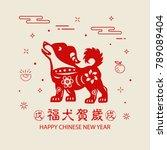chinese new year 2018 design... | Shutterstock .eps vector #789089404