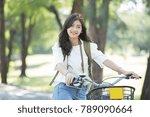 asian beautiful woman looking... | Shutterstock . vector #789090664