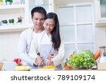 loving asian couple preparing... | Shutterstock . vector #789109174