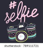 cute camera illustration ... | Shutterstock .eps vector #789111721