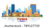 tunis    tunisia   city skyline ... | Shutterstock .eps vector #789127735