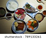 fresh japanese food in fish... | Shutterstock . vector #789133261