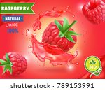 raspberry juice advertising...   Shutterstock .eps vector #789153991