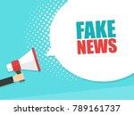 male hand holding megaphone... | Shutterstock .eps vector #789161737