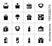 package icons. vector...