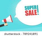 male hand holding megaphone... | Shutterstock .eps vector #789241891