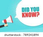 male hand holding megaphone... | Shutterstock .eps vector #789241894