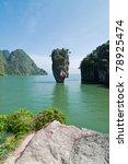 Small photo of Koh Tabu, or James Bond Island.