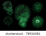 Green Graphic Firework Set