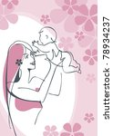 mother and child girl. postcard ... | Shutterstock . vector #78934237