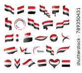yemeni flag  vector illustration | Shutterstock .eps vector #789350431