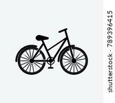 cycle icon vector | Shutterstock .eps vector #789396415