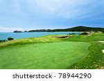 Golf Course on the coast of Lord Howe Island - stock photo