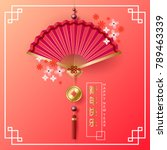 classic chinese new year... | Shutterstock .eps vector #789463339