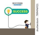 businessmen plug the light bulb ...   Shutterstock .eps vector #789496921
