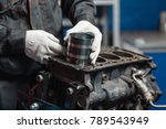 the mechanic installs a new...   Shutterstock . vector #789543949