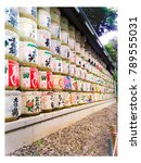 Small photo of TOKYO, JAPAN - December 10, 2016 - The jar of wine that people brought to deified Emperor Meiji as a sign worship to the God at Meiji Shrine
