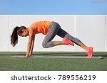 fitness girl doing abs exercise ... | Shutterstock . vector #789556219