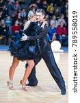 Small photo of Minsk,Belarus- December 17,2017: Dance Couple of Anna Sneguir and Ilia Shvaunov Performs Youth Latin Program on WDSF International Championship Alliance Trophy in December 17, 2017 in Minsk, Belarus