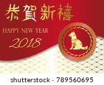 gold red chinese new year card... | Shutterstock .eps vector #789560695