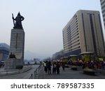 seoul  south korea  december 23 ... | Shutterstock . vector #789587335