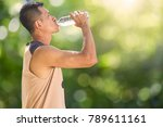 man drinking water from bottle... | Shutterstock . vector #789611161