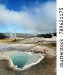 Small photo of - Yellowstone National Park