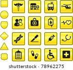 medical icon on yellow sign... | Shutterstock .eps vector #78962275