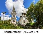 the church of st. vladimir in...   Shutterstock . vector #789625675