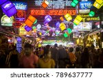 siem reap  cambodia   january 8 ... | Shutterstock . vector #789637777