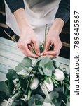 white tulip in brides flower... | Shutterstock . vector #789645967