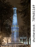 night view. monument to the... | Shutterstock . vector #789681169