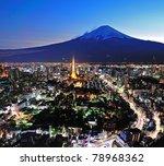 mt fuji and tokyo city in... | Shutterstock . vector #78968362