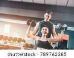 sport girl doing weight... | Shutterstock . vector #789762385