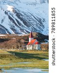 Small photo of Red and white church of the northern Iceland near Akureyri city