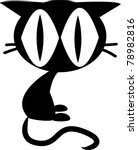 Doodle Kitten