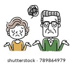 senior couple  disappointed ... | Shutterstock .eps vector #789864979