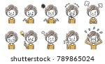 senior women  set  variation | Shutterstock .eps vector #789865024