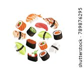 vector cartoon sushi types... | Shutterstock .eps vector #789876295