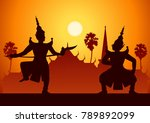 traditional dance drama art of... | Shutterstock .eps vector #789892099