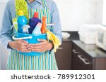 woman with cleaning equipment... | Shutterstock . vector #789912301